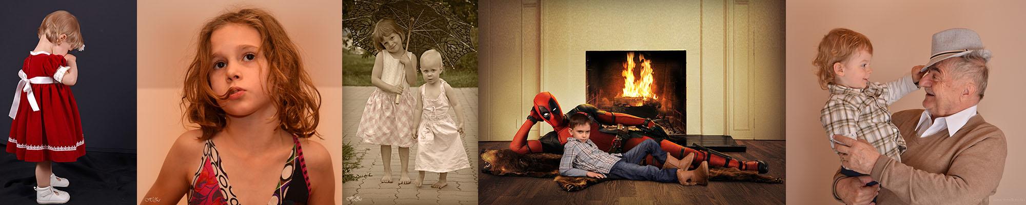 Baba és gyermek portré fotózás szalag 01